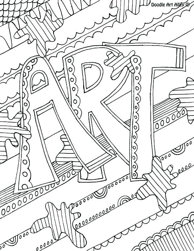 618x800 Op Art Coloring Pages Op Art Coloring Pages Language Arts Coloring