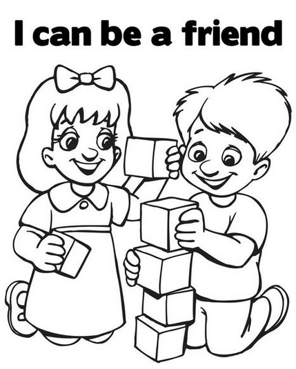 429x535 Sunbeam Coloring Page Coloring Book