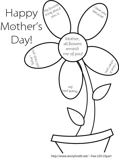 455x605 Lds Coloring Pages Mothers Day Lds Coloring Pages Mothers Day