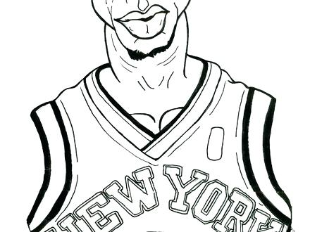 440x330 Lebron Coloring Pages Free Shoes Coloring Pages Lebron James Shoes