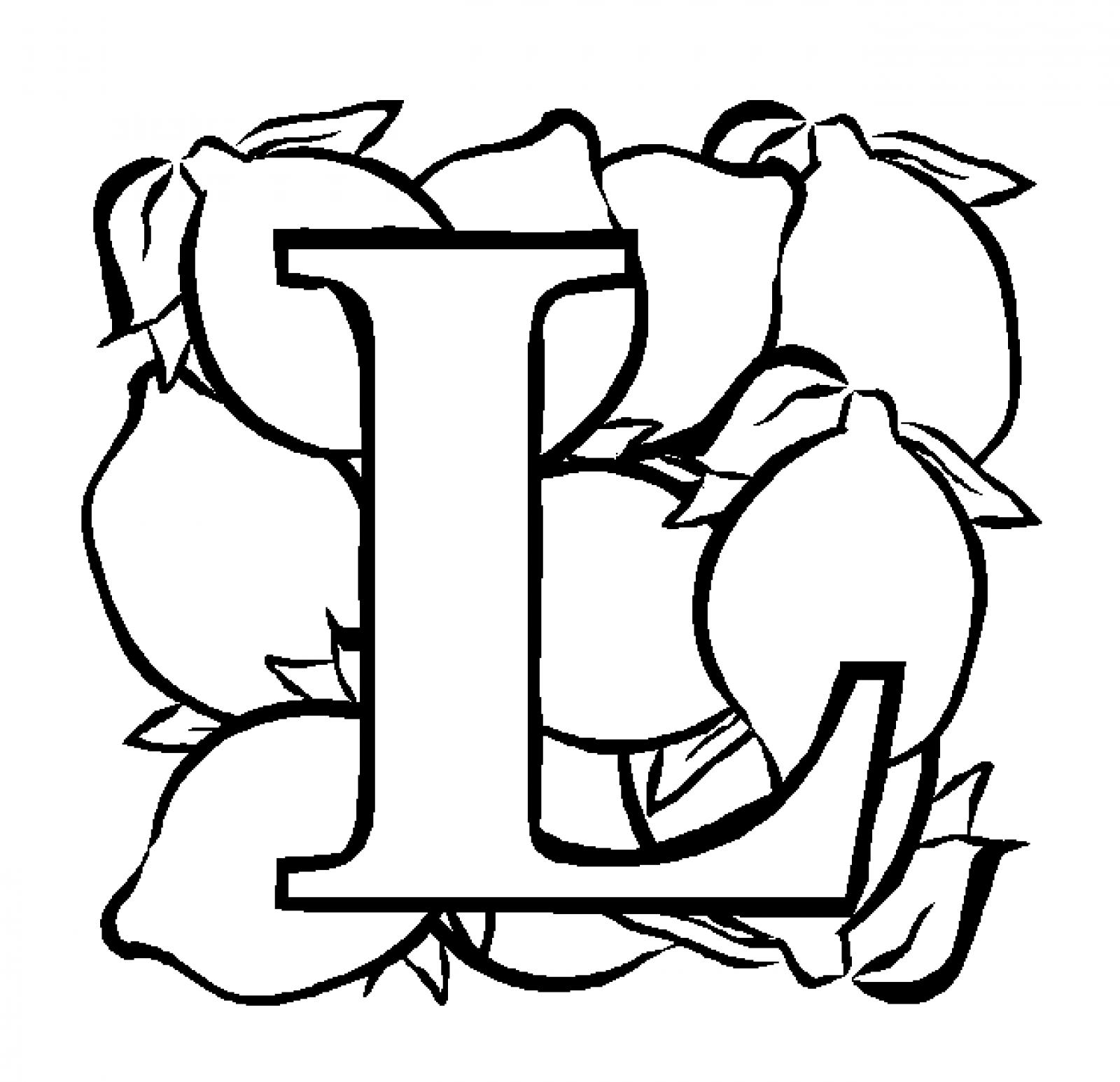 1600x1546 Suddenly Lemonade Stand Coloring Pages Printab