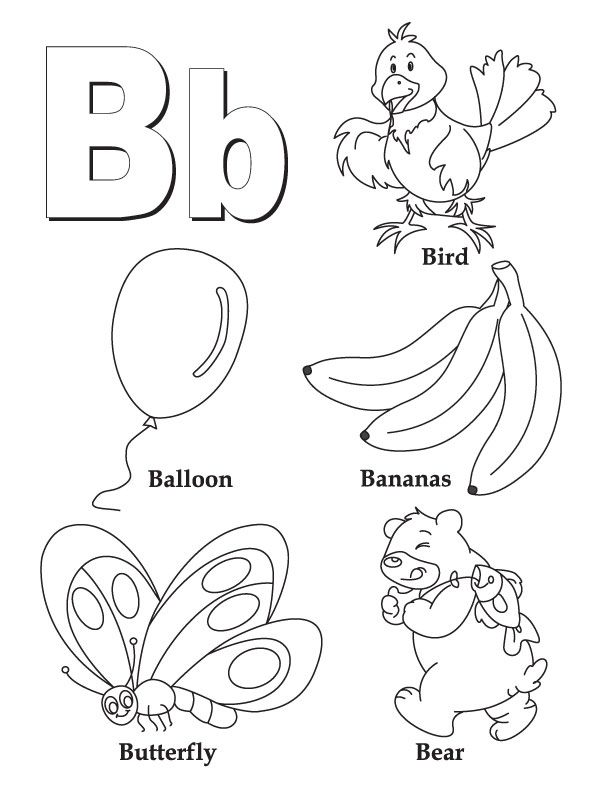 612x792 My A To Z Coloring Book