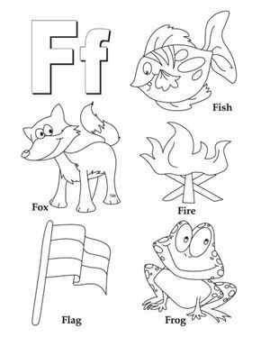 290x374 My A To Z Coloring Book