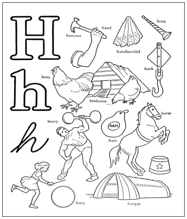 640x750 Letter H Coloring Page Printable Preschool Crafts V Pages To Print