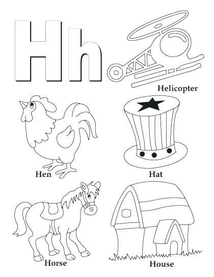 420x543 Free Letter Coloring Pages Free Letter Coloring Pages Letter S