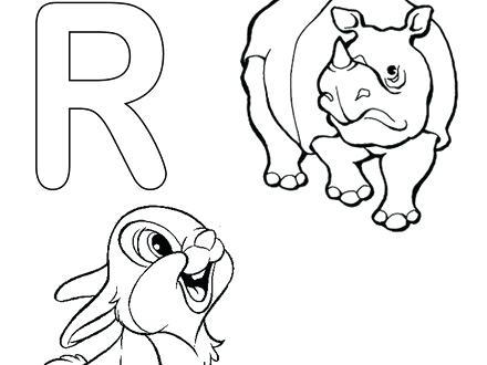 440x330 Letter H Coloring Pages For Adults Kids Under Letter R