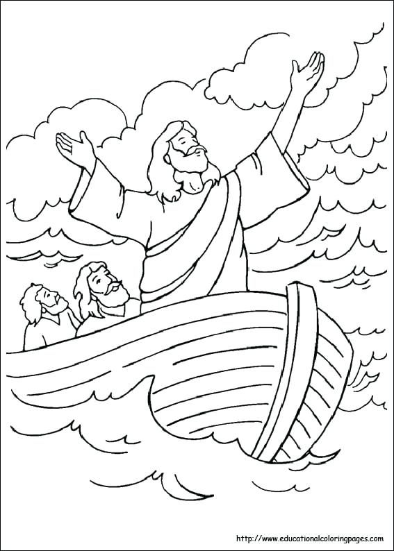 567x794 Wonderful Amazing Lil Wayne Coloring Pages Image Kids Coloring