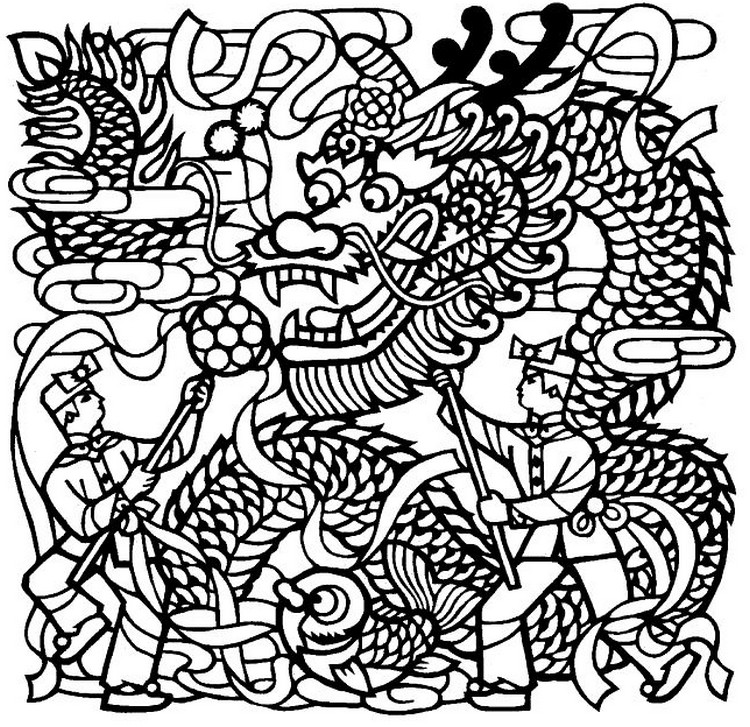 750x727 Adult Coloring Page China Chinese Dragon Dance