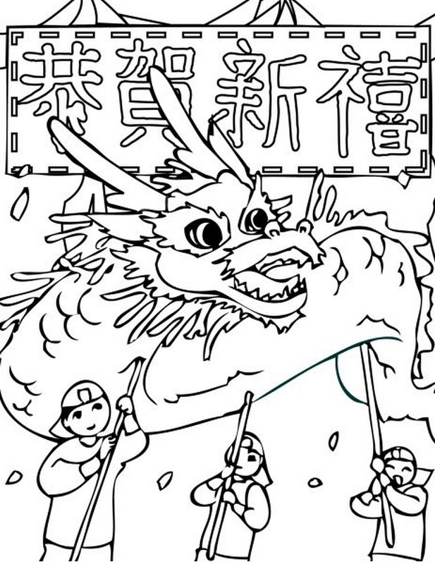 617x800 Adult Coloring Page China Chinese Lion Dance