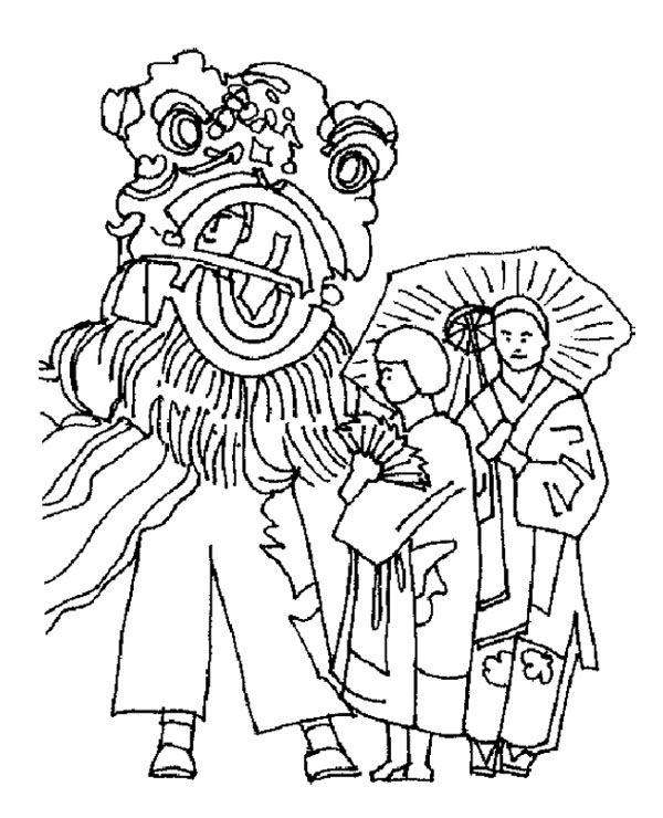 600x740 Celebrate Chinese New Year With Lion Dance Coloring Page Kids