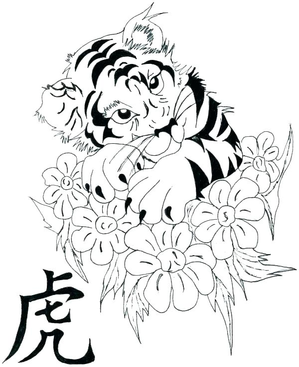 600x735 Lisa Frank Animal Printable Coloring Pages Frank Coloring Pages