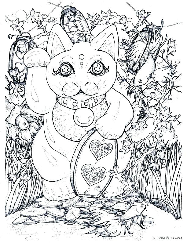 612x792 Good Luck Coloring Pages Lucky Bear Lucky Care Bear Coloring Pages