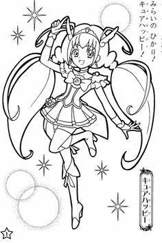 236x354 Glitter Force, Glitter Lucky Coloring Sheets