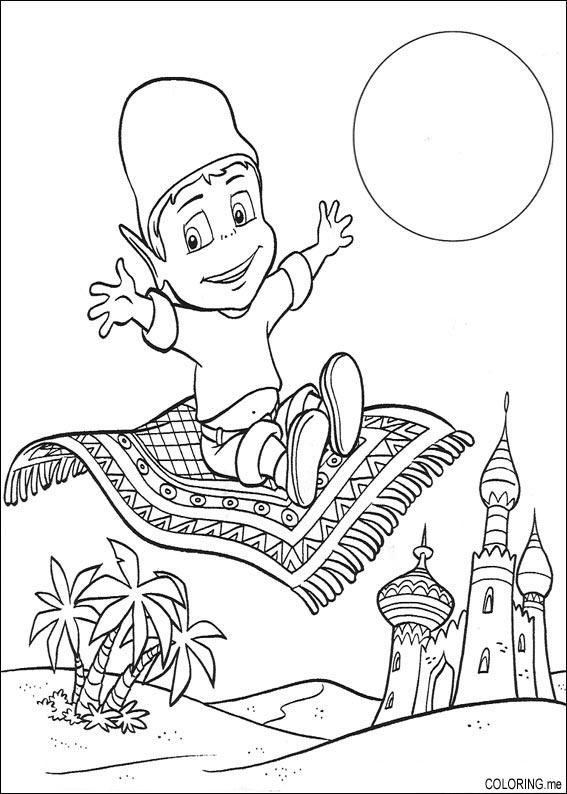 567x794 Coloring Page Adiboo On Flying Carpet