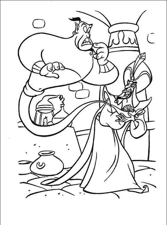 567x764 Magic Lamp Steal Jafar Coloring Pages