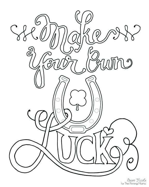 576x720 Create Your Own Coloring Page Beautiful Create Your Own Coloring