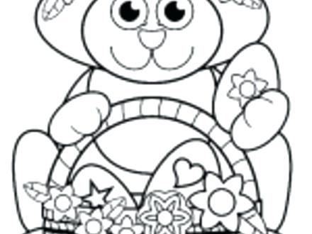 440x330 Make Your Own Name Coloring Pages Coloring Pages Cars Make Your