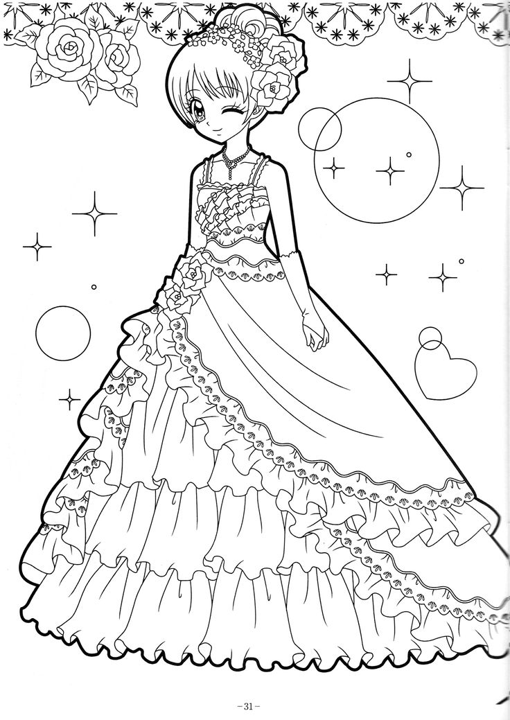 Manga Chibi Coloring Pages