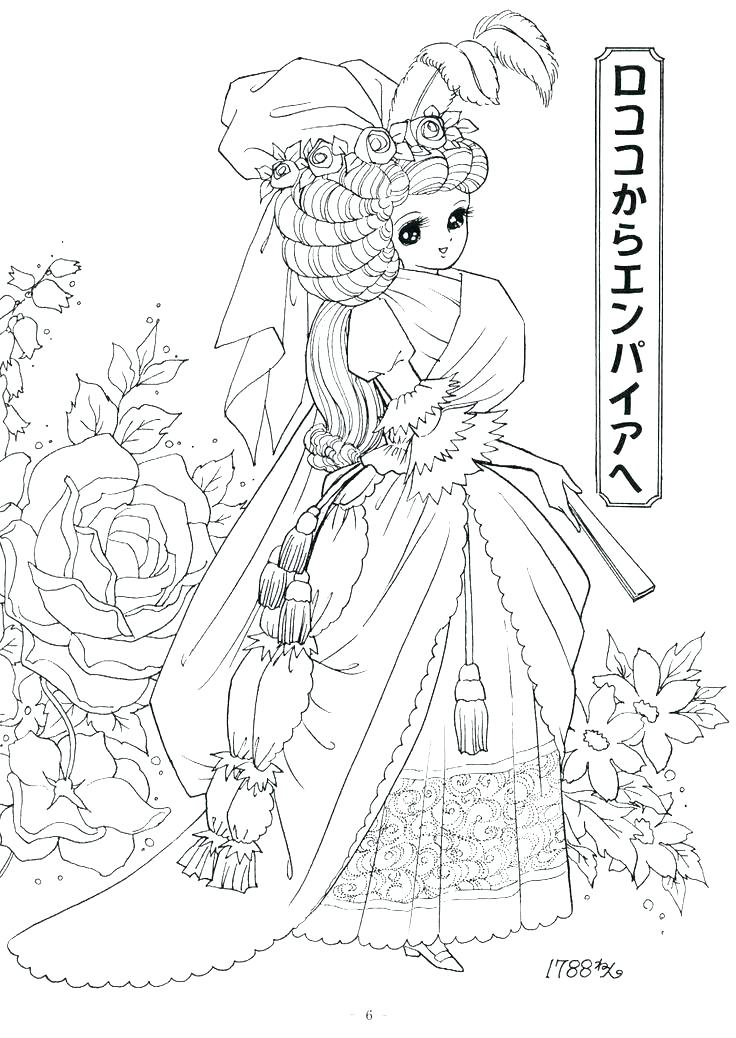 736x1038 Manga Coloring Pages Hard Adult Love Manga Coloring Pages Manga