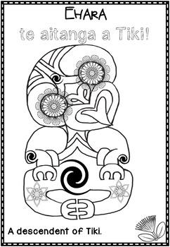 242x350 Te Reo Maori Whakatauki Colouring Pages