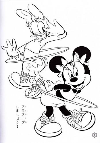 348x500 Personajes De Walt Disney Walt Disney Coloring Pages