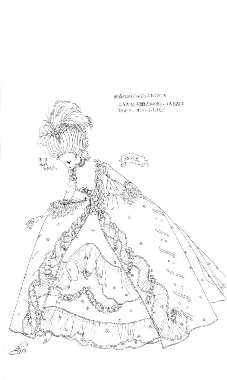 Marie Antoinette Coloring Page
