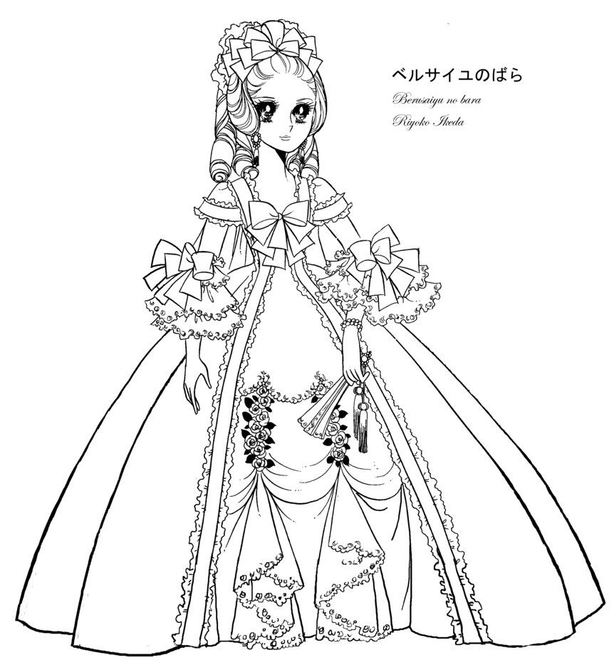 862x926 Innovative Marie Antoinette Coloring Pages Hairdressing Style