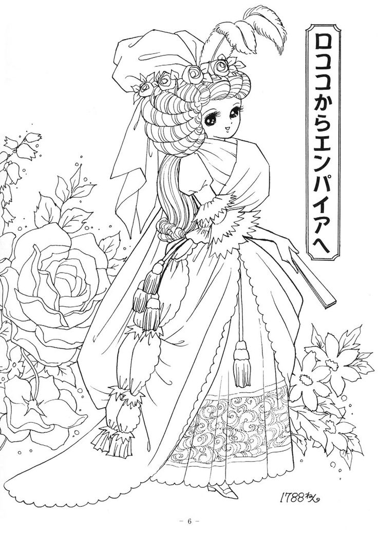 736x1038 Marie Antoinette Coloring Pages Best Coloring Pages Images