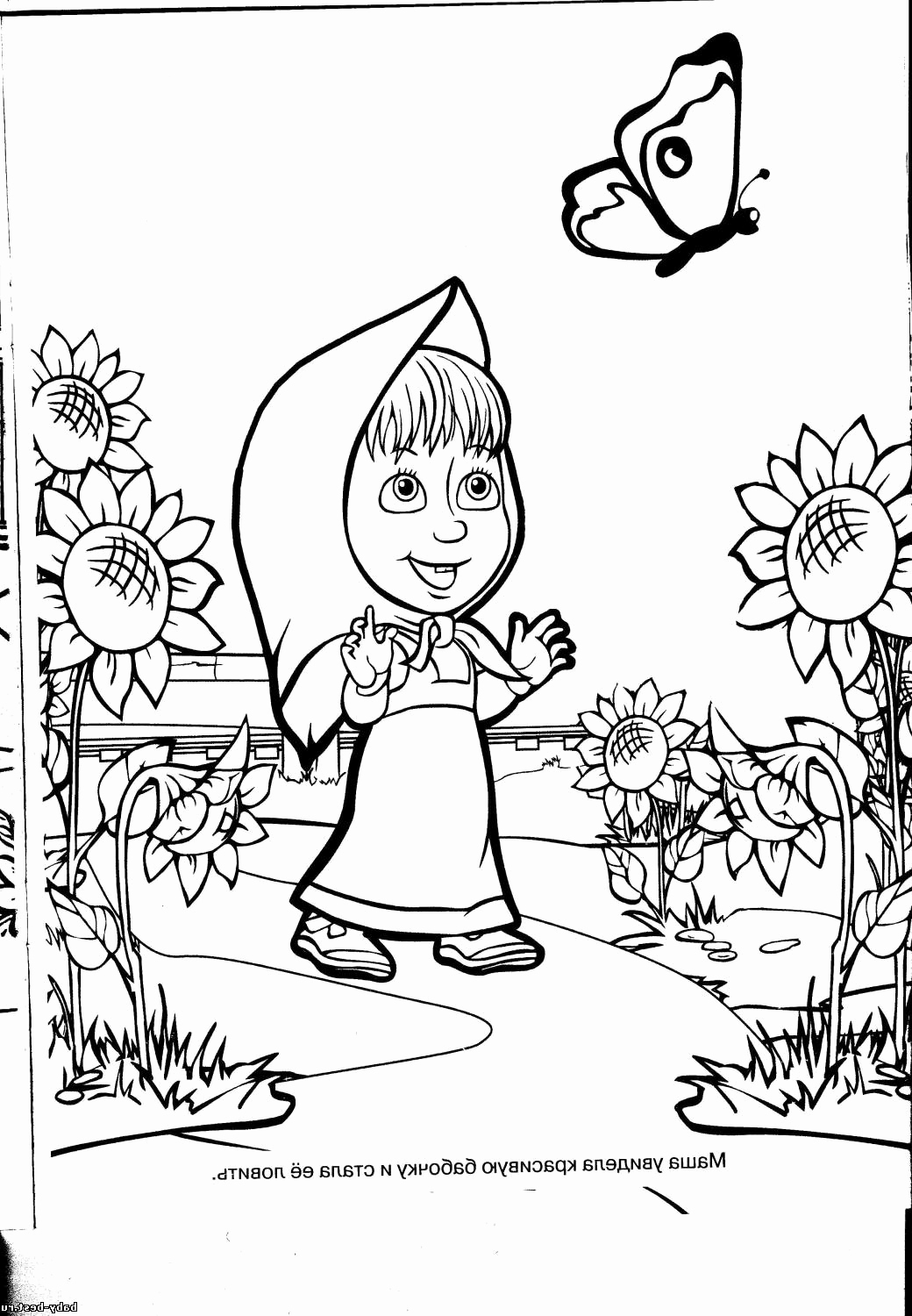 1040x1500 Masha Coloring Pages Photos Masha I Medved Coloring Pages