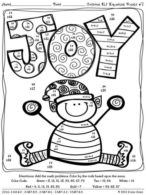 Math Christmas Coloring Pages Printable At Getdrawings Free Download