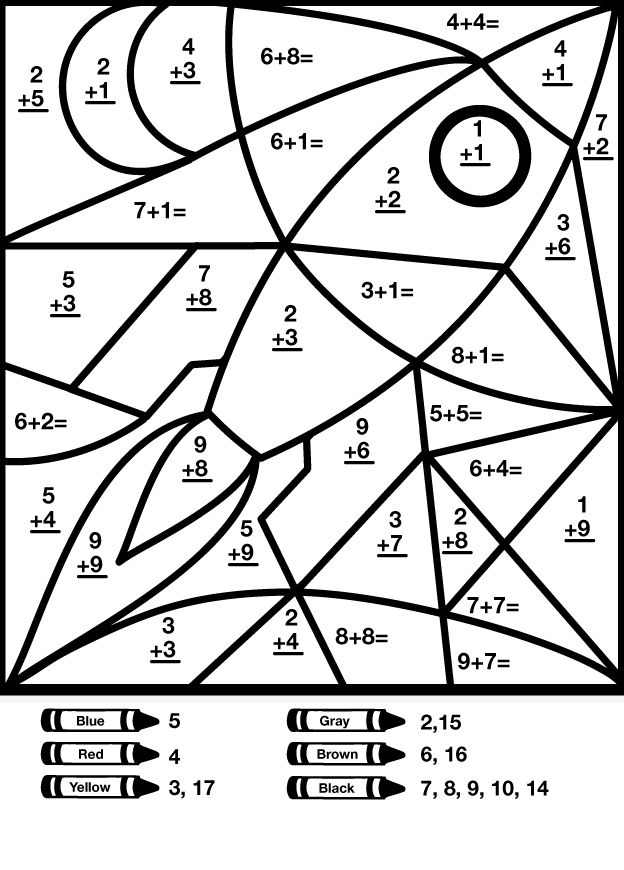 624x870 Free Coloring Multiplication Worksheets Printables Best Math