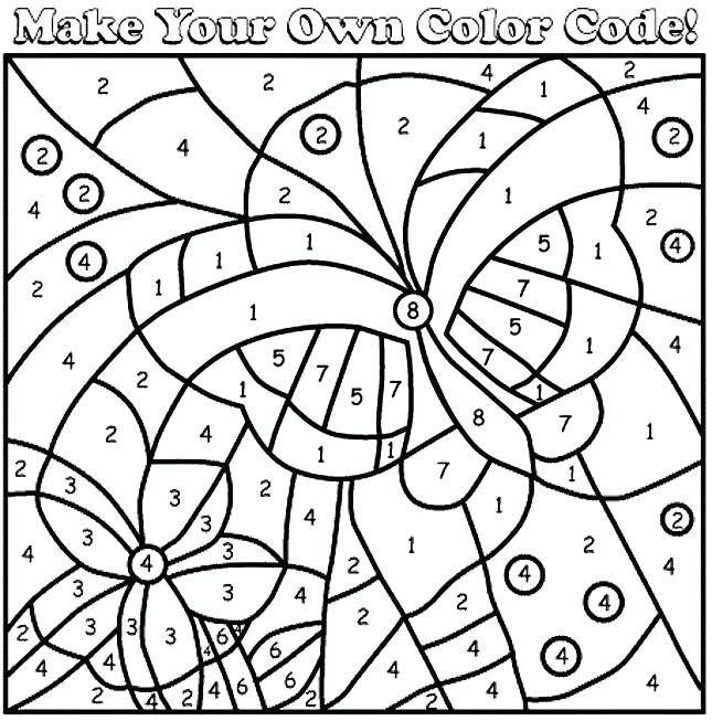 645x653 Multiplication Coloring Page Free Math Coloring Worksheets Math