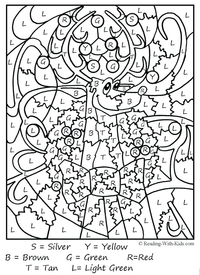 672x925 Reading Coloring Pages Grade