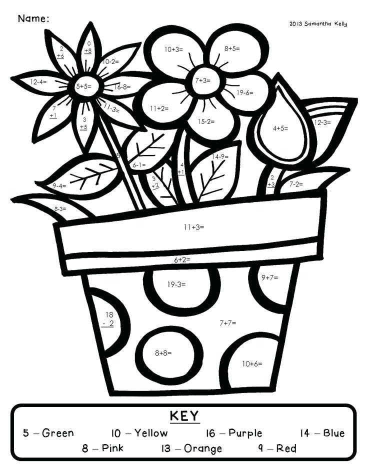 736x952 Multiplication Facts Coloring Pages Winter Multiplication Coloring