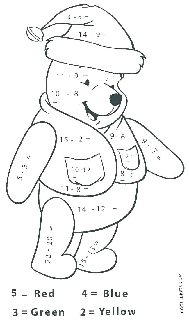 650x1097 Multiplication Color Pages Free Math Coloring Pages Multiplication