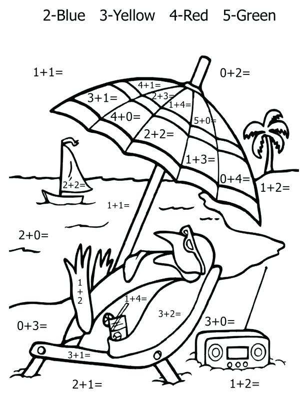 616x797 Multiplication Color Pages Multiplication Coloring Pages Math Math
