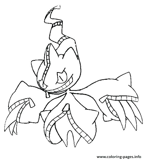 Mega Evolution Coloring Pages At Getdrawings Com Free For Personal