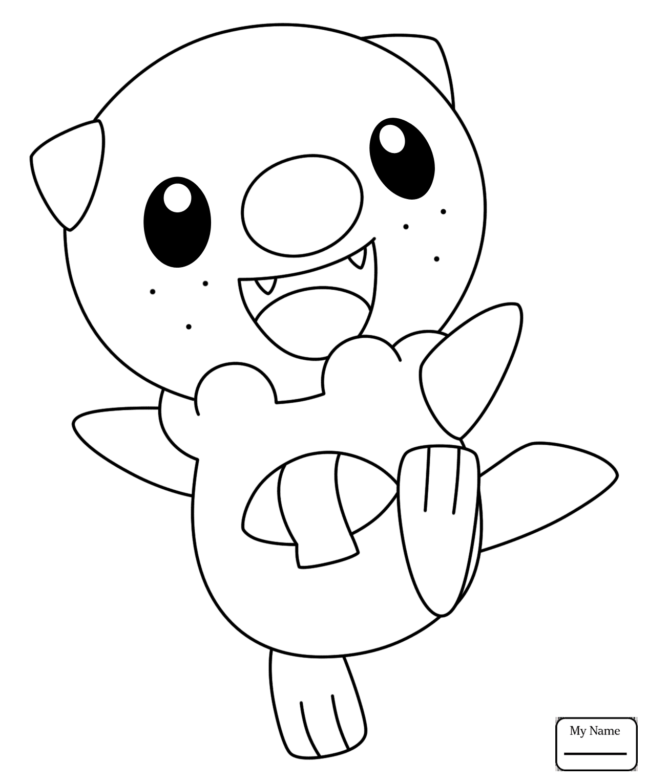 1265x1530 Fresh Cartoons Pokemon Meloetta Pokemon Pokemon Coloring Pages