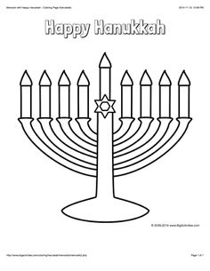 236x305 Make A Holiday Card Happy Chanukah Hanukkah, Worksheets