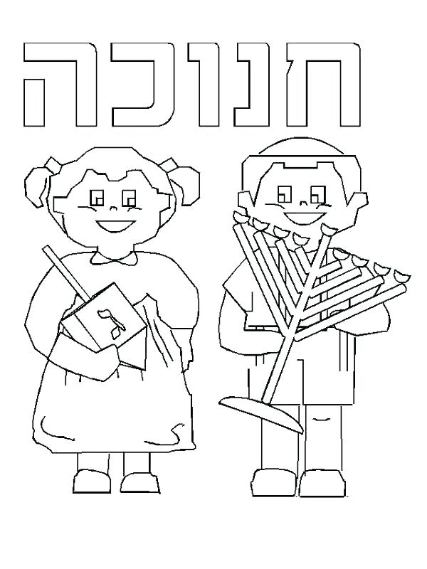 600x800 Menorah Coloring Page Menorah Coloring Page Coloring Pages Two