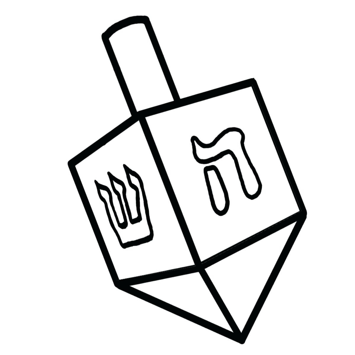 1200x1200 Amazing Ideas Menorah Coloring Page Wonderful Jewish Holiday Pages
