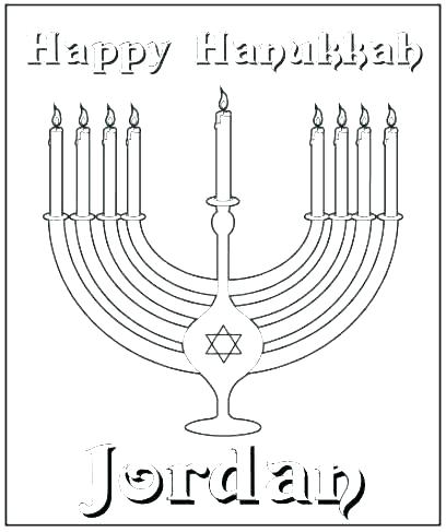 408x487 Menorah Coloring Page