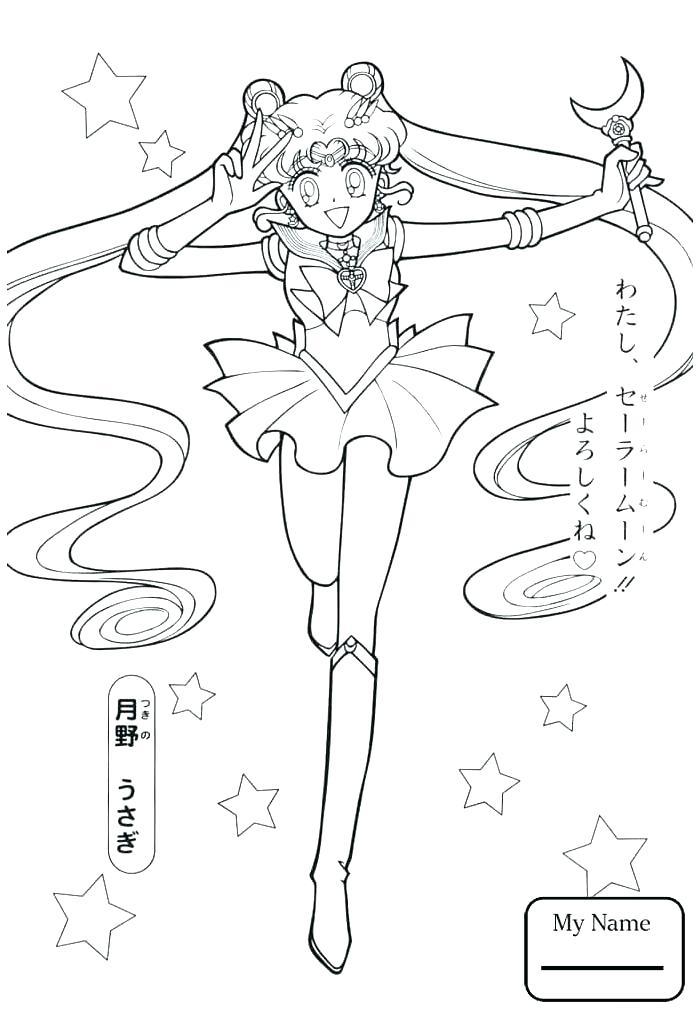 700x1020 Sailor Mars Coloring Pages Explore Sailor Mars Colouring Pages