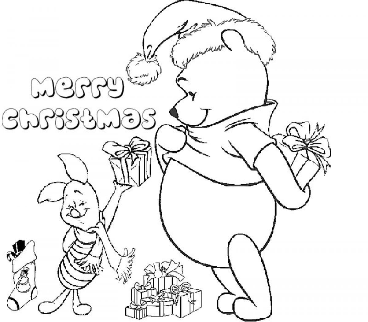1200x1048 Merry Christmas Coloring Pages