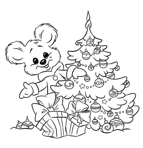 463x480 Free Merry Christmas Coloring Pages