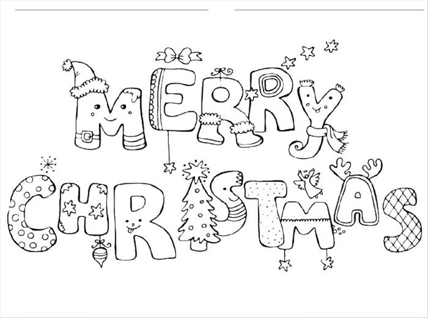 875x651 Merry Christmas Coloring Pages That Say
