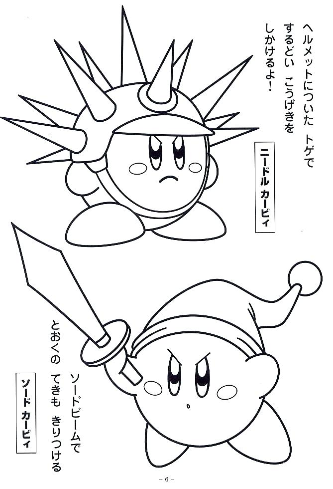 669x980 Kirby Coloring Pages Coloring Pages King A Kirby Coloring Pages