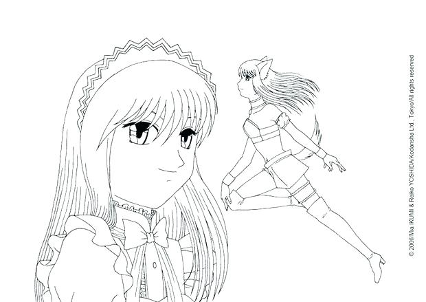 The Best Free Mia Coloring Page Images Download From 59 Free
