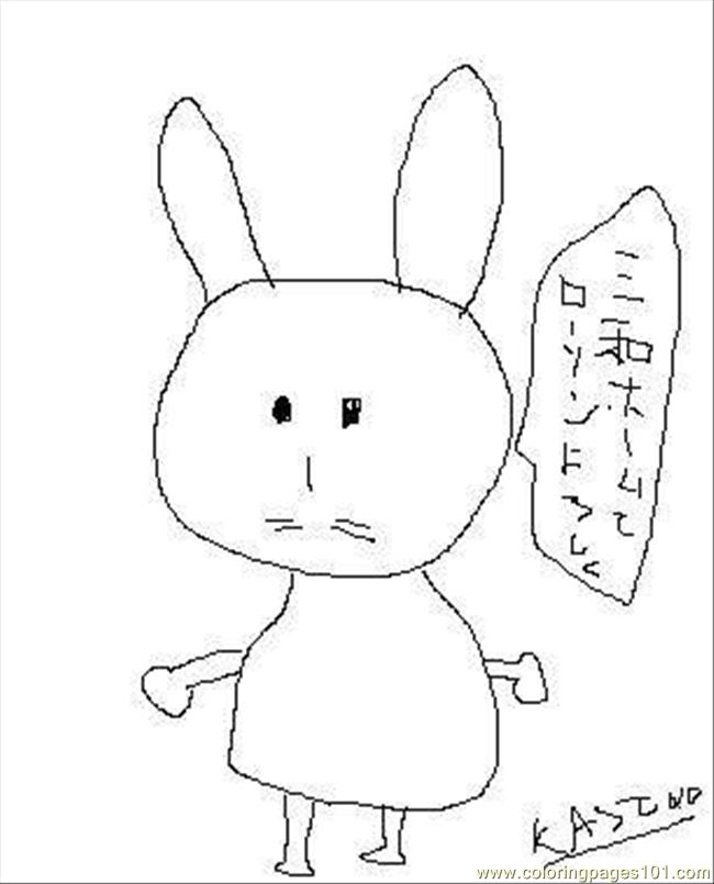 650x805 Miffy Coloring Page