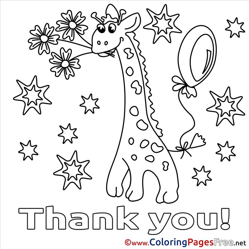 1024x1024 The Best Unbelievable Thank You Military Coloring Pages